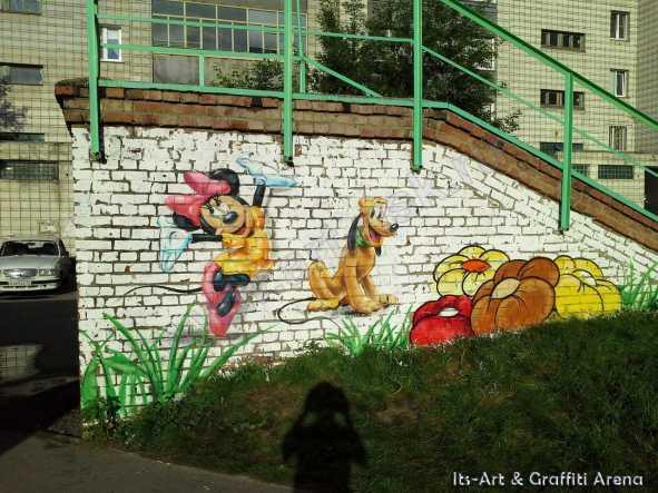Граффити – микстура от уныния