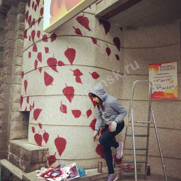 Роспись фасада в фирменном стиле для компании Банька