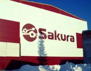 Нанесения логотипа для компании SAKURA на фасад здания