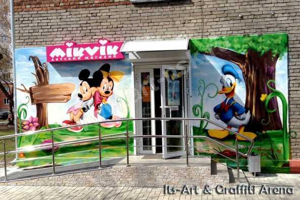 Очень интересная роспись стен фасада детского магазина в Новосибирске