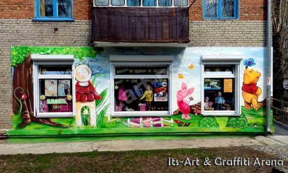 Очень интересная роспись стен фасады детского магазина в Новосибирске