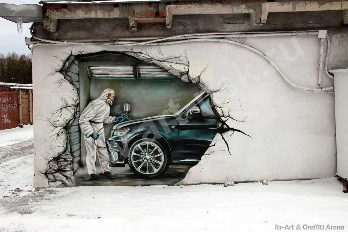 Роспись стены гаража, иллюзия СТО, покрасочной автомобильной станции, подарок на день рождения!